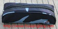 round zipper pencil bag