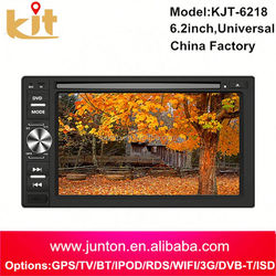 China factory price high quality bus dvd player