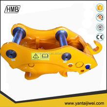 China HMB excavator quick hitch, hydraulic quick hitch, quick hitch coupler for CAT excavator