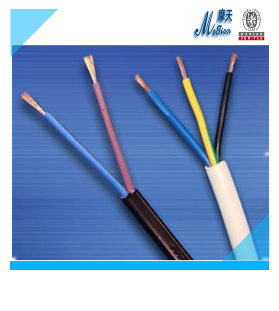Conductor Cable Types : Copper conductor pvc insulated nylon sheathed wire thhn
