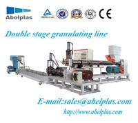 two stage water ring recycled plastic granulating production line for pp/pe/abs