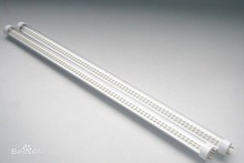 integrated led tube light with milky cover