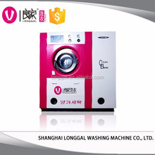 8KG petroleum clothes dry cleaning equipment