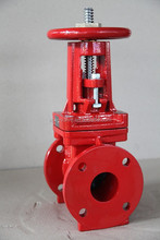 FM UL Approved OSY flange gate valve 300PSI manual