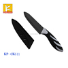 "6"" ceramic kitchen knife chef knife with pp /tpr handle in sheath"