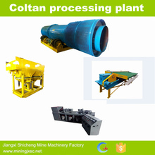 West Africa coltan processing plant for coltan concentration