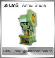 plane electronic mesin stamping press machine