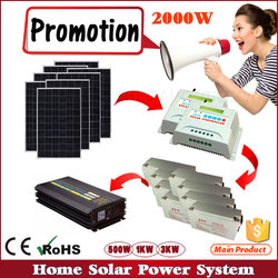 Best Price Best option for 2000W solar panel system
