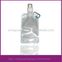 150ML Smart Plastic Foldable Water Bottle