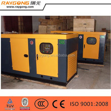 royal power generator