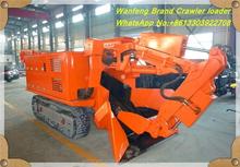 High quality mucking loader, crawler loader, cachinder mine for sale
