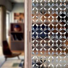 Glass Cubicle Partition