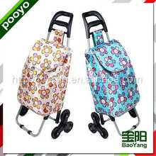 supermarket shopping trolley bag airport cart with bar brake