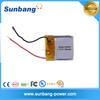 15mah 3.7V li-ion polymer battery for smart fitness watch