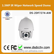 DS-2DF7274-AW Hikvision 1.3MP Outdoor PTZ IP Camera IR up to 150m with Smart Tracking PTZ