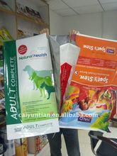 Laminated stand up wol-dog food bag