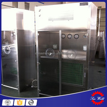 Raw Material Weighting Room (Active carbon model)
