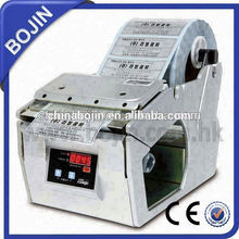 silicon stereo label dispenser