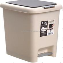 Plastic foot pedal trash can storage bin
