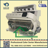 Indian rice color sorting machine, CCD color sortex machine with full service