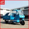 Water-cooled Cargo Tricycle With Closed Cargo Box / Truck Tricycle For Trash Collection / New Design Closed Driver Cab