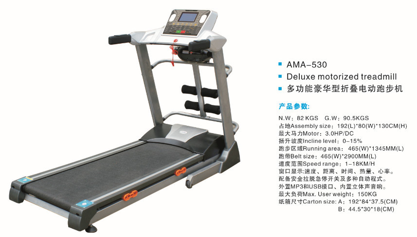 elite 5.3t horizon treadmill