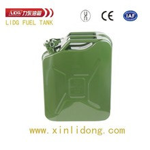 20 liter oil jerry can, oil box, oil can