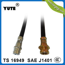 Chinese supplier top quality sae j1401 1/8 inch brake hose assembly