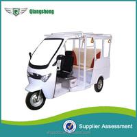 2015 china lexus cheap three wheel electrombile