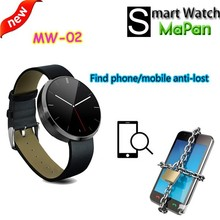 1 year warranty IP 53 anti-lost heart rate monitor smart watch for phone with tech support