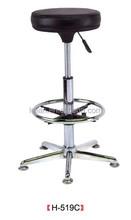 modern aluminum stool chair black bar stools H-519C
