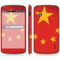 Five Point Stars Vinyl Screen Protector For LG Series, for E960 sticker.