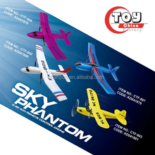 SKY PHANTOM EPP Foam 3-Channel 2.4G RC Air Glider Fixed-wing Airplane Sailer