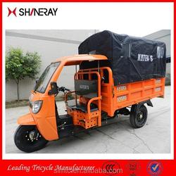 new cargo three wheel motorcycle,250cc 300cc 310cc 3 wheel motorcycle,cargo tricycle for sale in peru