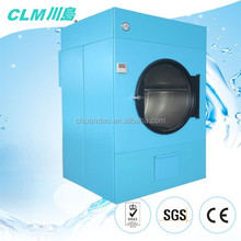 energy-saving industrial dryer/cloth/linen drying machine