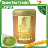 2016 High Quality Best Matcha Tin Can with packaging, Matcha Canister 30-50g