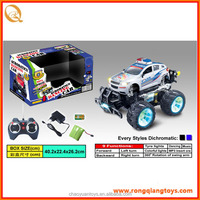 Professional 1:14 RC car with EN71/7P /6215/60825 with CE certificate RC2275333-541B