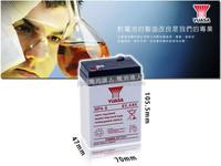 yuasa exide battery, 6V 4ah battery yuasa China battery manufacturer , yuasa motorcycle battery.