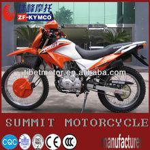 Comfortable safe reliable fast electric dirt bikes(ZF200GY-2)