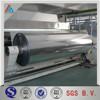Metalised Polyester Film,metallized polyester film,metallized polyethylene film