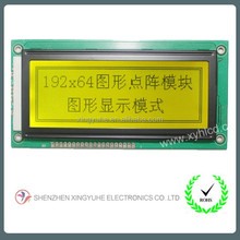 192*64 dots curved lcd display