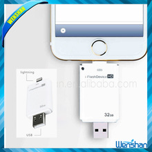 iFlash Device 32GB OTG Flash Drive Disk USB for iPhone iPad Air iPod External USB Flash Drive