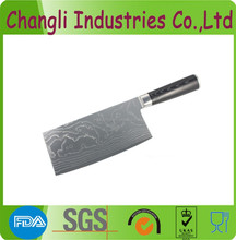 67 layer damascus kitchen boning knife