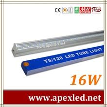 16w t5 led tube high lumen 1200mm length