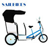 electric tricycle taxi auto rickshaw with pedal assisted system