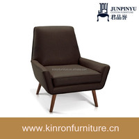 Elegant design Wood Hotel Lounge Chair for Hotel and Club,wood lounge chair