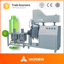 Zjr-100 balsamo per capelli che fa la macchina/shampoo mixer/lozione per il corpo emulsione mixer