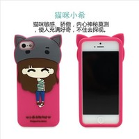 custom silicone phone case for blackberry