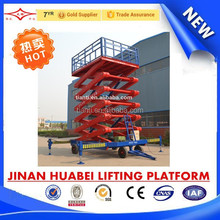 high quality & low cost four wheel moving aerial work platform & four wheel scissor lift