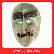 Hot-Selling Halloween Party Fancy Dress Adult Boy PVC V for Vendetta Mask